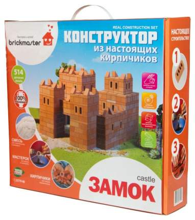 Конструктор Brickmaster 101 Замок, 512 деталей