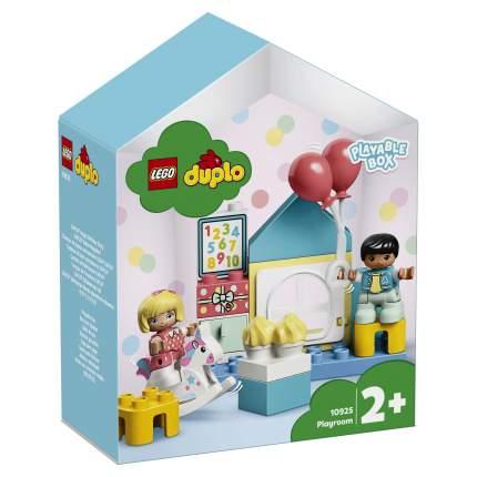 Конструктор LEGO DUPLO Town 10925 Игровая комната
