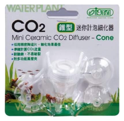 Диффузор CO2 Ista, конусный, компактный, S