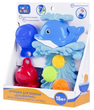 Игрушка для купания MY ANGEL MA-55003