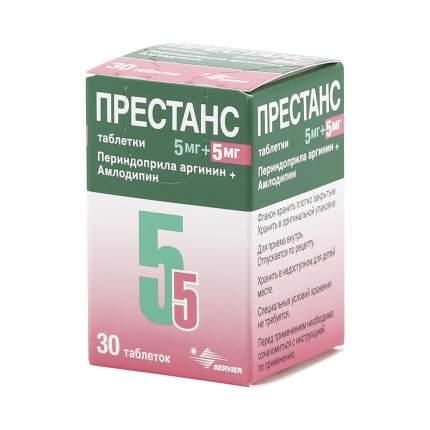 Престанс таблетки 5 мг+5 мг 30 шт.