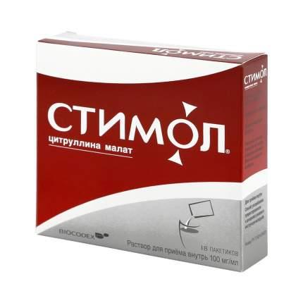 Стимол р-р 10 мл №18 Биокодекс