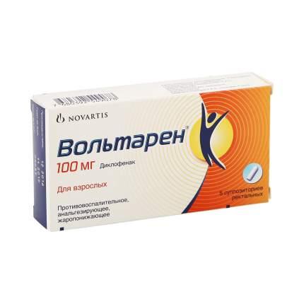 Вольтарен суппозитории ректальные 100 мг 5 шт.