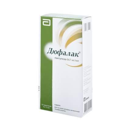 Дюфалак сироп 667 мг/мл 15 мл 10 шт.