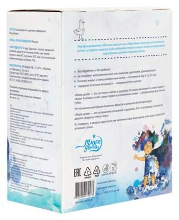 Нерафинированная садочная морская соль для ванн Море дома в фильтр-пакетах 1 кг