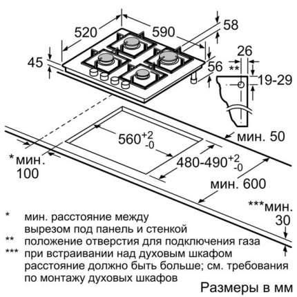 Встраиваемая варочная панель газовая Bosch PNP6B6O96R Black