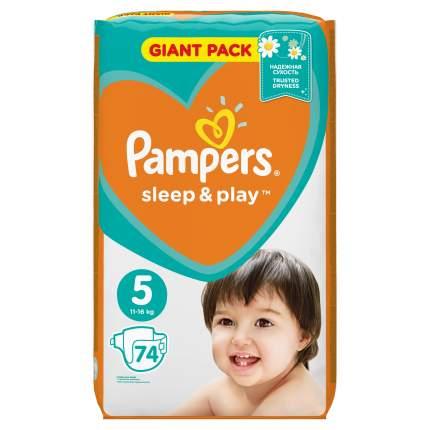 Подгузники Pampers Sleep & Play 5 (11-18 кг), 74 шт.