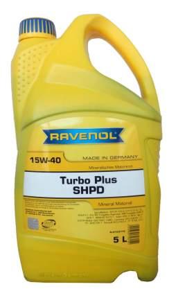 Моторное масло Ravenol Turbo plus SHPD 15W-40 5л
