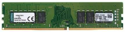 Оперативная память Kingston ValueRAM KVR24N17D8/16