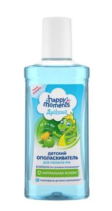 Дракоша Happy Moments детский ополаскиватель для полости рта, 250 мл