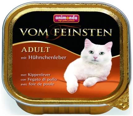 Консервы для кошек Animonda Vom Feinsten Adult, с куриной печенью, 100г
