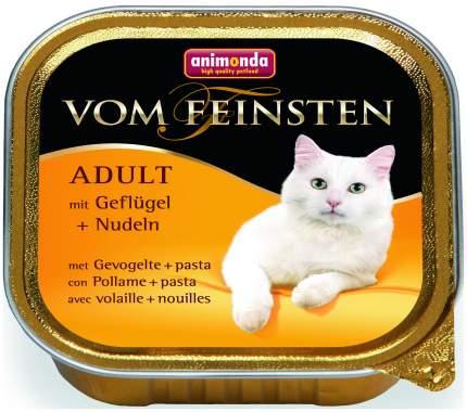Консервы для кошек Animonda Vom Feinsten Adult, домашняя птица, говядина, 32шт, 100г