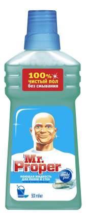 Универсальное чистящее средство для мытья полов Mr. Proper горный ручей и прохлада 500 мл