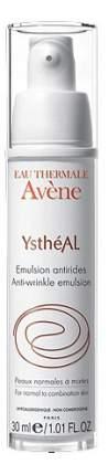 Эмульсия Avene Ysthéal от морщин 30 мл