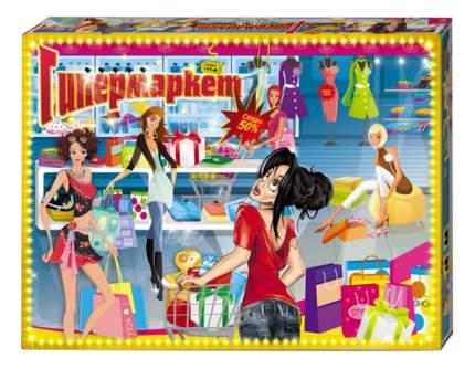 Семейная настольная игра Лапландия Гипермаркет 97816