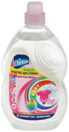 Гель для стирки Chirton для детского белья 1.3 л