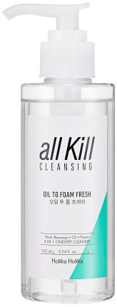 Гидрофильное масло Holika Holika All Kill Cleansing Oil To Foam Fresh 155 мл