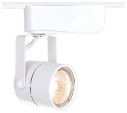 Трек-система Arte Lamp A1310PL-1WH GU10