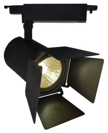 Трековый светодиодный светильник Arte Lamp Track Lights A6730PL-1BK