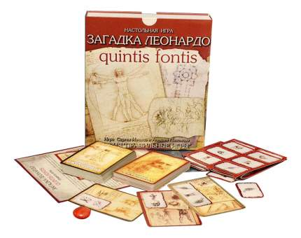 Семейная настольная игра Правильные игры Загадка Леонардо. Quintis fontis - пятый ключ