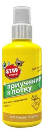 Спрей для приучения к туалету для кошек и собак СТОП проблема, 120 мл