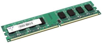 Оперативная память NCP PC2-6400