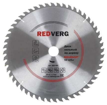 Диск пильный RedVerg 6621245 800401