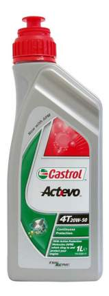 Моторное масло Castrol Act Evo 4T 20W-50 1 л