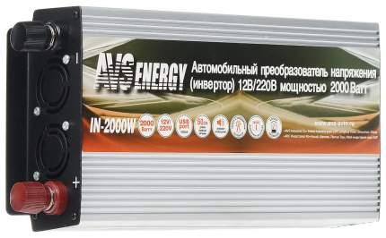 Автомобильный преобразователь напряжения AVS 12В-220В 2000Вт RTC-6PFSC