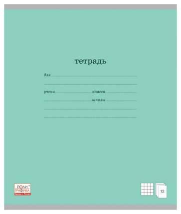 Тетрадь ученическая 12 листов Клетка Классика