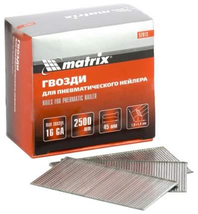 Гвозди MATRIX 16 GA для пневматического нейлера сечение 1,6х1,4, длина 45 мм, 2500 шт