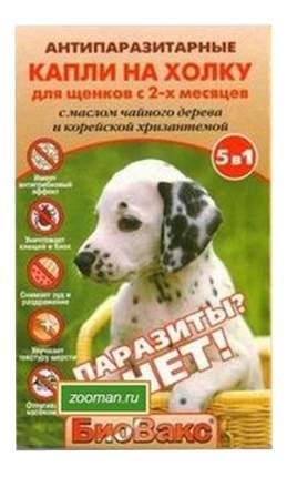 Средство от блох для домашних животных БиоВакс Паразиты? Нет! капли