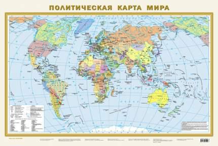 Книга Политическая карта мира
