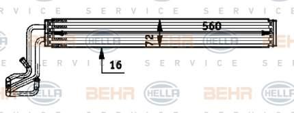 Радиатор АКПП Hella 8MO 376 726-301