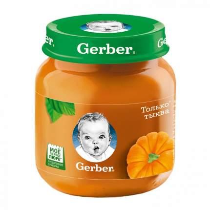 Пюре овощное Gerber Только тыква с 5 месяцев 130 г