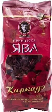 Чай Принцесса Ява из лепестков суданской розы каркадэ 80 г