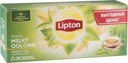 Чай зеленый Lipton milky oolong 25 пакетиков