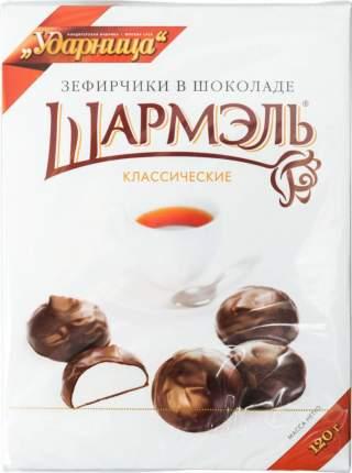 Зефирчики в шоколаде Шармэль классические 120 г