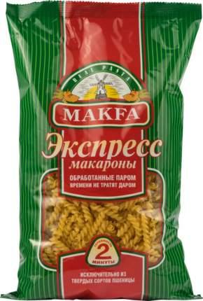 Макаронные изделия Makfa экспресс спирали обработанные паром 400 г
