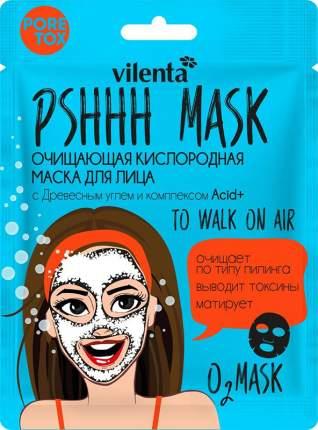 Маска для лица VILENTA PSHHH MASK TO WALK ON AIR с Древесным углем и комплексом Acid+, 25г
