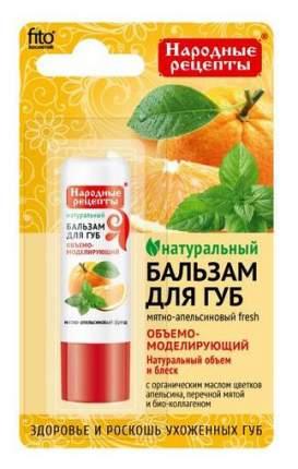 Бальзам для губ ФИТОкосметик Мятно-апельсиновый 4,5 г