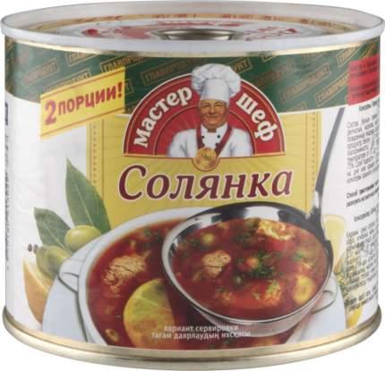 Суп Главпродукт солянка сборная с мясом мастер шеф 525 г