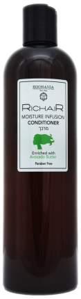 Кондиционер для волос Egomania Richair для увлажнения с маслом авокадо 400 мл