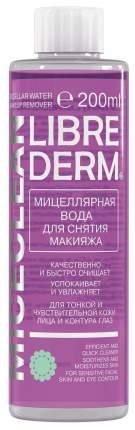 Мицеллярная вода Librederm Miceclean 200 мл