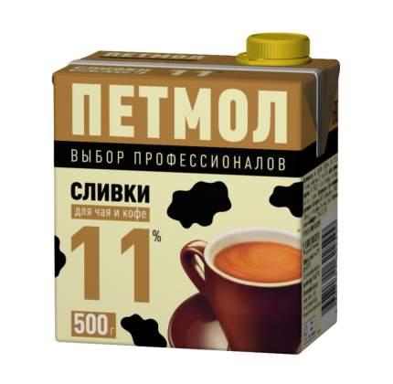 Сливки Петмол для чая и кофе 11% 500 г