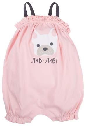 Полукомбинезон Happy Baby 88008 р.98