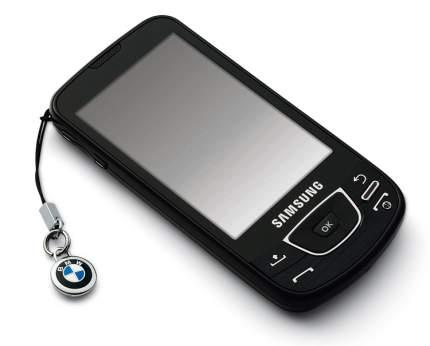 Лента для ключей BMW 80232159690