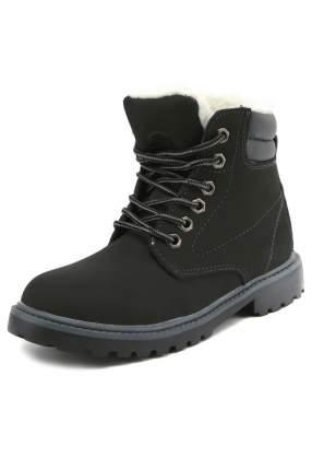 Ботинки детские Crosby, цв.чёрный, р-р 33