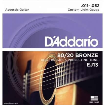 Струны для акустической гитары D ADDARIO EJ13