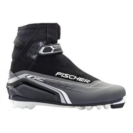 Ботинки для беговых лыж Fischer XC Comfort Pro Silver NNN 2020, 37 EU